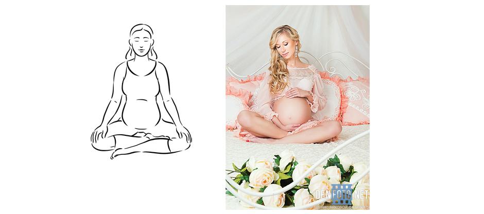 Позы для беременных женщин с фото